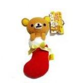 สินค้าลิขสิทธิ์ Rilakkuma พวงกุญแจตุ๊กตาหมีรีลัคคุมะ ในถุงเท้าสีแดง ขนาด 4 x 6 x 13.5 cm. เหมาะสำหรั