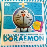 ตัวต่อ จิ๊กจอ 3D ลาย โดเรม่อน Doraemon ขนาดตอนประกอบเสร็จ 10.5cm