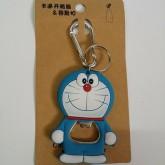 ที่เปิดขวด เปิดฝา เป็นพวงกุญแจ ด้วย ลาย โดเรม่อน (Doraemon)