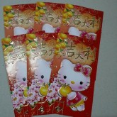 ซองอั่งเปา ตรุษจีน ลาย คิตตี้ Kitty แพ็คละ 6 ซอง ลายเดียวกัน ขนาด 3.5x6 นิ้ว