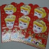 ซองอั่งเปา ตรุษจีน ลาย Princess เจ้าหญิง แพ็คละ 6 ซอง ขนาด 3x4.5 นิ้ว