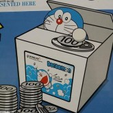 กระปุก โดเรม่อนขโมยเหรียญ น่ารัก มีเสียง ลาย โดราเอม่อน Doraemon
