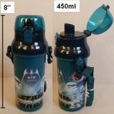 กระติกน้ำ สตาร์วอร์ (Starwars) แบบเทดื่ม ถอดสายได้ ขนาดสูง 8 นิ้ว ความจุ 450ml