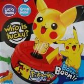 ของเล่น ถังโจรสลัด ปีกาจู โปเกม่อน Pokemon