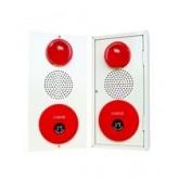 ตู้รวมอุปกรณ์แจ้งเหตุด้วยมือ+กระดิ่ง+ไฟแสดงตำแหน่ง ชนิดติดลอยรุ่น YY-PBL ยี่ห้อTYY (Taiwan)