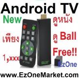 Android TV Stick ดีกว่า Smart TV, ดูบอล, Movies Online, TV Online, ดิจิตอลทีวี, เกมส์ จอใหญ่
