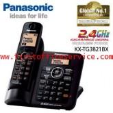 โทรศัพท์ไร้สาย Panasonic KX-TG3821BXB