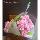 ช่อกุหลาบชมพูวันแม่ (bouquet)