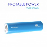 Pisen Power Bank 2200 mAh สีฟ้า