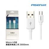 Pisen สายชาร์จ Micro USB 3M สีขาว สำหรับ Samsung และ Android smart phone รุ่นอื่นๆที่รองรับ