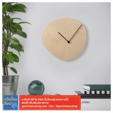 IKEA อิเกีย สไนดาเร นาฬิกาแขวนผนัง, ไม้อัดไม้เบิร์ช