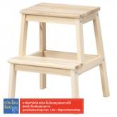 IKEA อิเกีย เบียแควม เก้าอี้/บันได 2 ขั้น