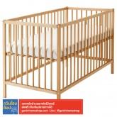 IKEA อิเกีย สนิกลาร์ เตียงเด็กอ่อน