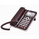 โทรศัพท์มีสาย รีช รุ่น CID 522 V2