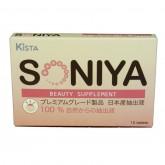 Kista-Soniya Beauty Supplement (10 Tablets) บอกลาหน้าปลวก ด้วยโซนิญ่่่่าสิคะ