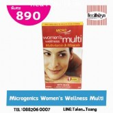 MICROgenics: Women's Wellness Multivitamin  Minerals