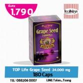 TOP Life Grape Seed 24000 mg 180 cabs เมล็ดองุ่นสกัดเข้มข้น 24000 มก จำนวน 180 แคปซูล