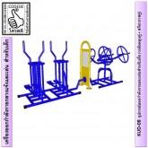 อุปกรณ์ออกกำลังกายและเล่นสำหรับเด็ก(วงล้อหมุนคู่+สกีอากาศคู่) รุ่น KUD-08