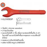 ปากตายเดี่ยว VDE ฉนวน 2 ชั้น กันไฟฟ้า 1000Volt Unior (110/2VDEDP) ขนาด 6 mm.