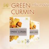 กรีน เคอมิน Green Curmin จำนวน 1 กล่อง