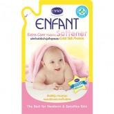 Enfant EXTRA CARE FABRIC Softener น้ำยาปรับผ้านุ่ม สูตรอ่อนโยน (700ml) 02710820