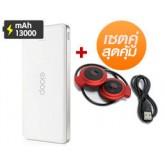 1 บวก 1 ชุดแบตสำรอง Eloop E13 คละสี + Mini503 TF หูฟังไร้สายแบบ Bluetooth พกพาง่ายสุดๆ