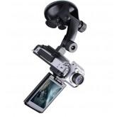 กล้องติดรถยนต์ LHD CAR DVR รุ่น F900 - SILVER