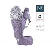 เป้อุ้มเด็ก POGNAE Hip Seat - No.5 Purple