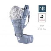 เป้อุ้มเด็ก POGNAE Hip Seat - No.5 Blue