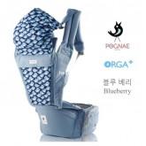 POGNAE Hipseat - ORGA Plus - Blueberry