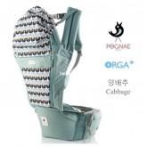 POGNAE Hipseat - ORGA Plus - Cabbage