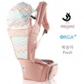 POGNAE Hipseat - ORGA Plus - Peach