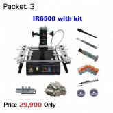 อุปกรณ์งานซ่อมแบบครบวงจร Packet ที่ 3