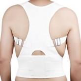 ideeecraft Back brace posture เสื้อเสริมหลังตรง (สีขาว)