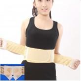 ideecraft Lumbar waist support เข็มขัดรัดกระชับเอวด้านหลัง ผ่อนคลาย ปวดเมื่อย (ครีม) Size XXL