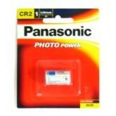 ถ่าน Panasonic CR2  ของแท้ จำนวน 10 ก้อน