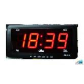 นาฬิกา Didital Cx2159 ใช้ไฟรถ ไฟบ้านได้ สีแดง ตัวเลขขนาดใหญ่