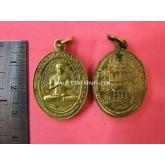เหรียญขุนแผน เนื้อทองเหลือง Khun-pan medal(Brass) / พระอาจารย์โอ พุทโธรักษา จ.เพชรบูรณ์