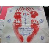 ผ้ายันต์ ฝ่ามือฝ่าเท้า Phayant / ลป.ครูบาธรรมมุนี พุทธสถานสุประดิษฐิ์เมธี มหาสารคาม LP Kruba Tham
