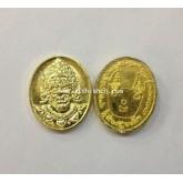 เหรียญพญาปุริศาสตร์กินผี (ทองเหลือง) พระอาจารย์โอ พุทโธรักษา พุทธสถานวิหารพระธรรมราช จ.เพชรบูรณ์