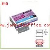 ลวดเย็บกระดาษอโรม่า AROMA Staples เบอร์ 10