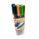 ปากกาสีน้ำ  นามมี NM-276 คละสี (แพ็ค12ด้าม)