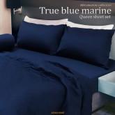 ชุดผ้าปูที่นอน True Blue Marine (5 ฟุต)