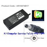 ADAPTER NB : 19V - 4.74A : 90W (5.5mm X 1.7mm)