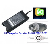 ADAPTER NB 19.5V - 4.62A : 90W (7.4 mm X 5.0 mm With PIN)