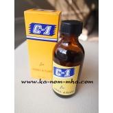 ยากำจัดเห็บหมัด C-1  ขวด 60 ml.
