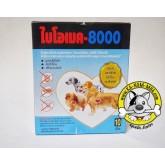ยาเม็ดป้องกันพยาธิหัวใจ เห็บหมัด เรื้อน ไบโอแมค 8000 เหมาะสำหรับสุนัขตัวโต