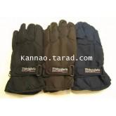 ถุงมือผ้าร่มThinsulate,ถุงมือกันหนาวผ้าร่ม