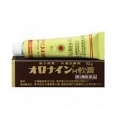 Oronine H Hankou ยาแต้มสิวลดรอย รอยยุงกัด น้ำร้อนลวก แผลถลอก ส้นเท้าแตก สินค้าขายดีที่ญี่ปุ่น!! 10 g