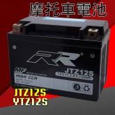 RR JTZ12S YUASA YTZ12S YUAM7212A 12V 11Ah 210CCA แบตเตอรี่มอเตอร์ไซต์